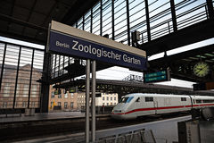柏林火车站 库存照片