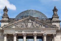 柏林议会 库存照片