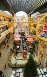 柏林购物中心圣诞节立场 免版税库存照片