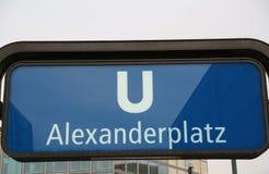 柏林,德国- 2017年8月17日:Alexanderplatz su的标志 图库摄影