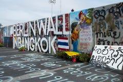 柏林围墙在曼谷 免版税库存图片