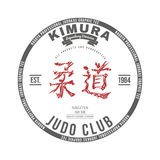 柔道俱乐部T恤杉图表标签传染媒介 图库摄影