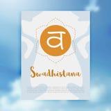 查克拉Svadhisthana象, ayurvedic标志,印度教,佛教的概念 免版税库存图片