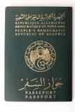 查出的一本护照 免版税库存图片