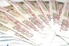 查出的五块第一千个块卢布 免版税库存照片