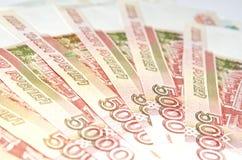 查出的五块第一千个块卢布 免版税库存图片