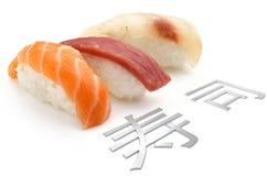 查出的牌照寿司白色 图库摄影