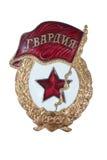 查出的苏联陆军卫兵符号 免版税库存照片