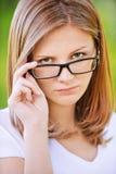 查找纵向严格的妇女 免版税库存照片