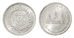 柬埔寨人一百瑞尔硬币 免版税库存照片
