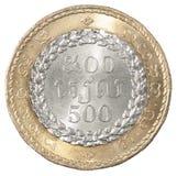 柬埔寨人五百瑞尔硬币 免版税库存照片