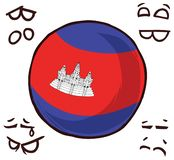 柬埔寨国家球 向量例证