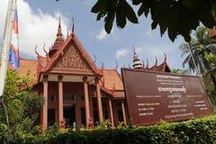 柬埔寨宫殿皇家penh的phnom 免版税库存图片