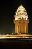 柬埔寨独立纪念碑penh phnom 免版税库存照片