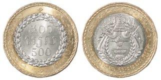柬埔寨瑞尔硬币 免版税库存照片