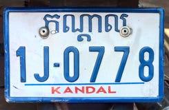 柬埔寨的马达牌照 库存照片