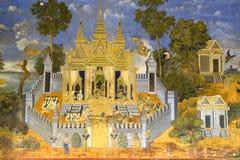 柬埔寨绘画宫殿皇家墙壁 库存照片