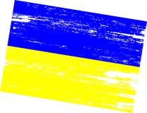 标志乌克兰 免版税库存照片
