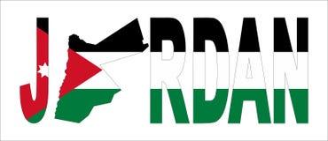 标志乔丹映射 皇族释放例证