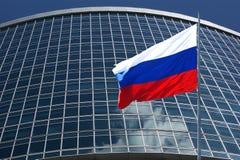 标志俄语 免版税库存照片