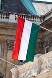 标志匈牙利国民 库存图片