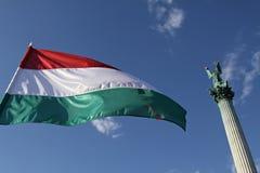 标志匈牙利 库存照片
