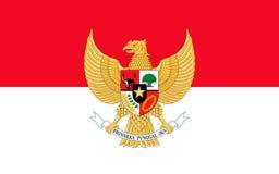 标志印度尼西亚 向量例证