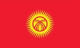 标志吉尔吉斯斯坦 向量例证