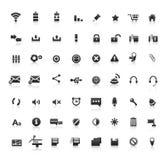 系统标志和通知 免版税库存图片