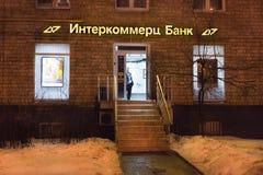 标志在办公楼的Intercommerts银行 免版税库存照片