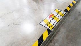 标志展示地板 免版税库存照片