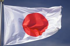 标志日语 免版税图库摄影