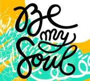 标志是我的灵魂,手拉模板的海报 向量 库存例证