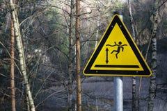 标志没允许游泳在水中 库存照片