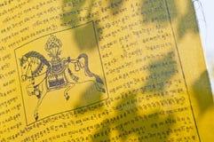 标志祷告西藏 免版税库存图片