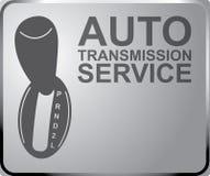 标志自动服务,自动传输 横幅设计 免版税库存照片