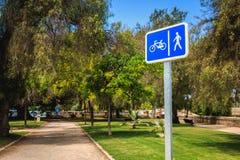 标志表明自行车和步行者的一条道路 免版税库存图片
