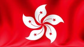 标志香港 背景无缝的使成环的动画 4K高定义录影 向量例证