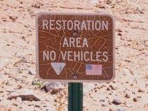 标志:恢复地区 免版税库存照片