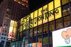 标志:狮子王活剧院 免版税库存图片