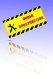 标志-建设中 免版税库存图片