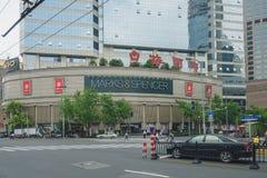 标记和斯宾塞商店在上海,中国 免版税库存照片