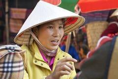标记越南人妇女 图库摄影