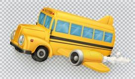 校车,飞机 适应图标 向量例证
