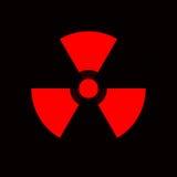 核的危险 库存图片