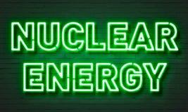 核能霓虹灯广告 库存图片