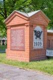 格但斯克,波兰- 2017年5月22日:波兰邮局的38个防御者坟场在格但斯克14个小时 图库摄影
