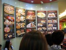 格林威治餐馆意大利和美国食物菜单板  免版税图库摄影
