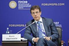 格言Protasov 免版税图库摄影