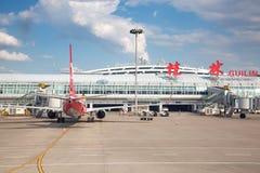 桂林机场 库存照片